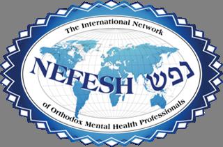 Nefesh Forums